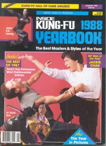 IKF_1988_Hall_of_Fale_Cover